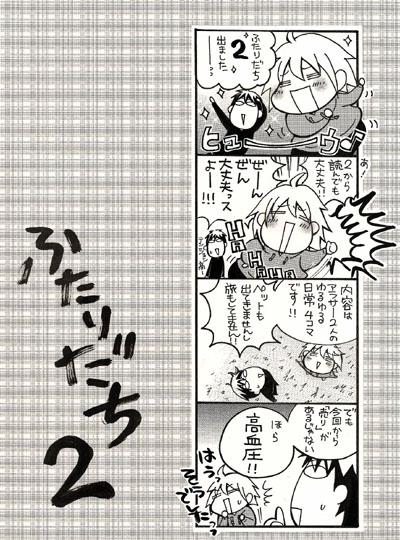 mamu-e-hyoshi04.jpg