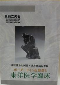 コピー ~ コピー ~ DSC00950