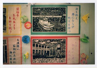 真鍋島小学校3