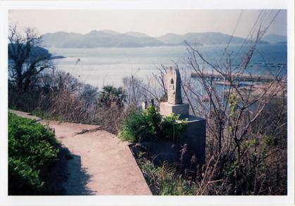真鍋島景色1