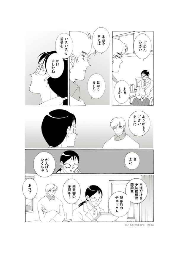 10-13.jpg