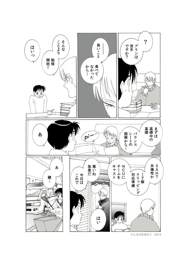 11-2-07.jpg
