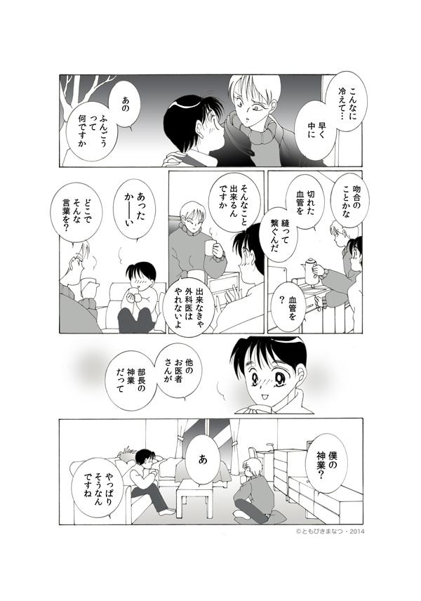 11-2-10.jpg