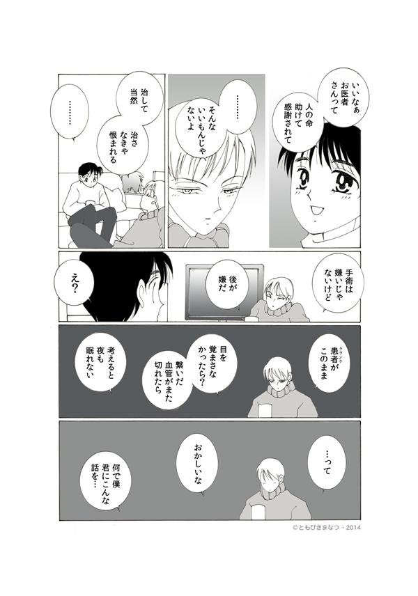 11-2-11.jpg