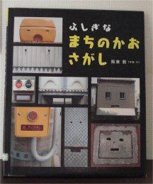 kao-book