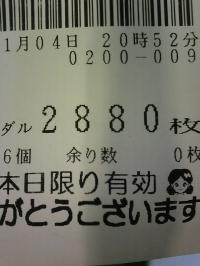 実践中撮影 156