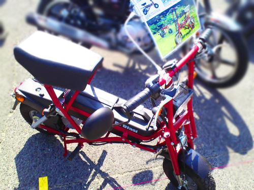 maisima_bike02