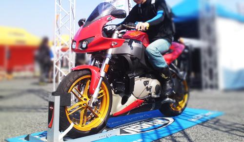 maisima_bike04