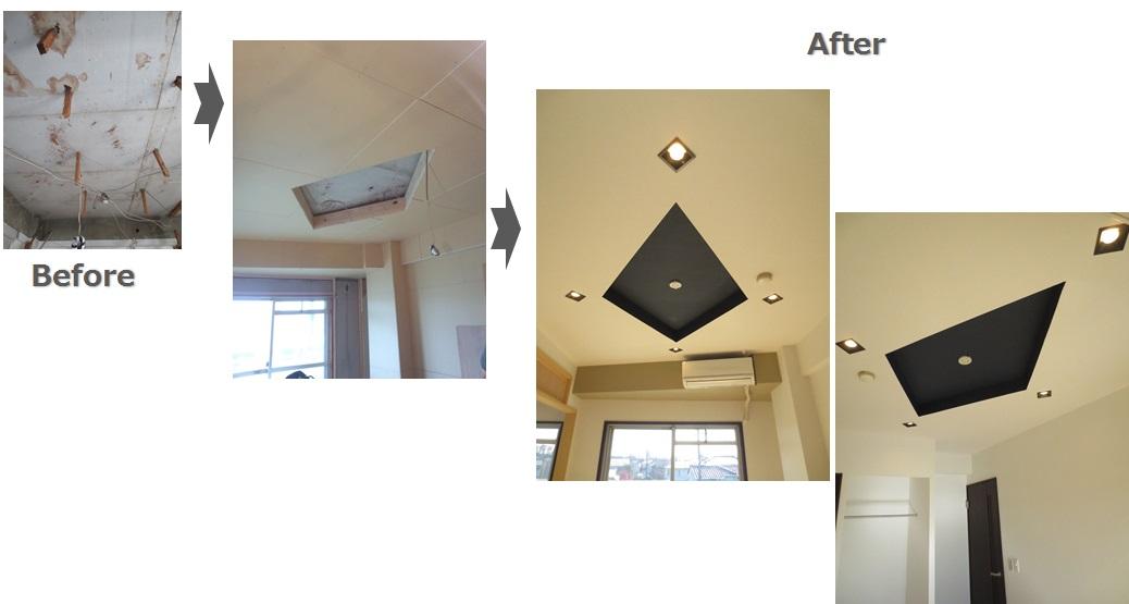 菱形の折り上げ天井
