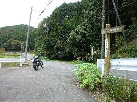 沈下橋-7