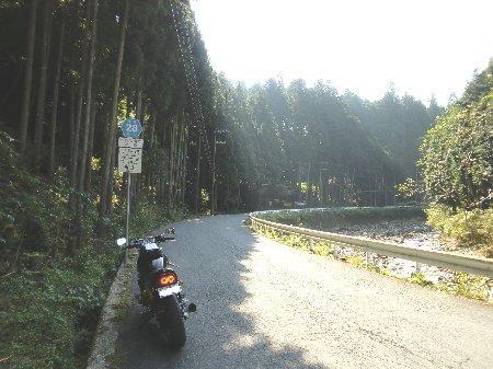 県道28号改