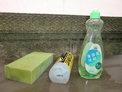 ゼファー洗車-2