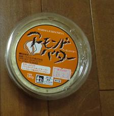 アーモンドバター1