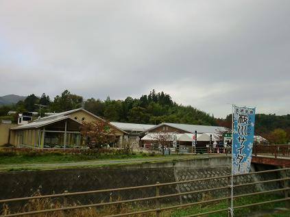 くりの郷-4