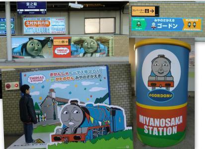 宮之阪駅b