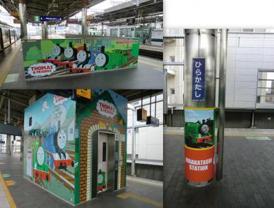 枚方市駅b