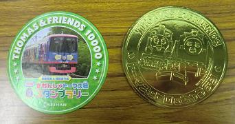 トーマス交野記念メダルb