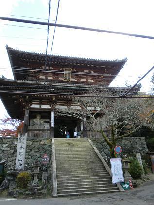 ラーメン河-金峯山寺
