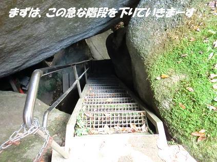 磐船神社-101
