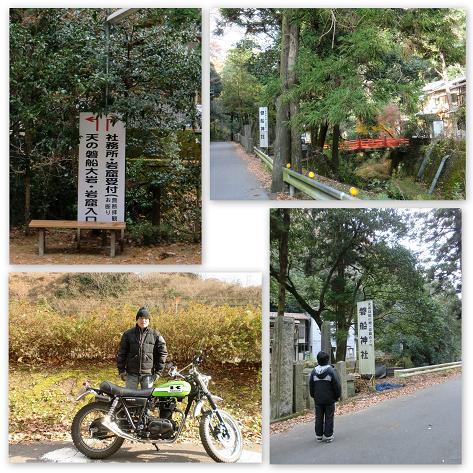 磐船神社-4b