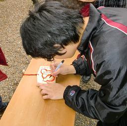 初詣-堤根神社12-3b