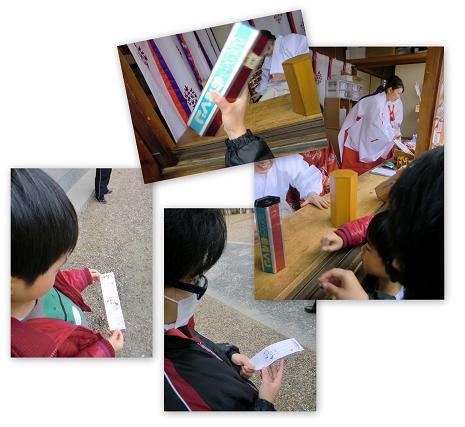 初詣-堤根神社12-4b