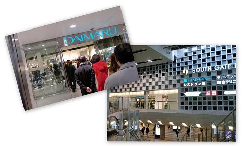 ポケモンセンター大阪2012-2b