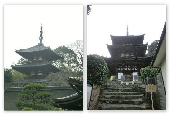 當麻寺-3