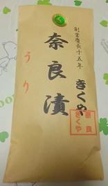 奈良公園-24b