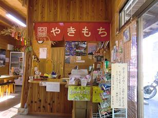 高野山1202-003