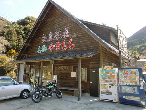 高野山1202-002