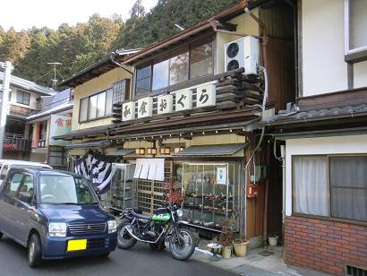 高野山1202-012