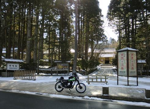 高野山1202-010