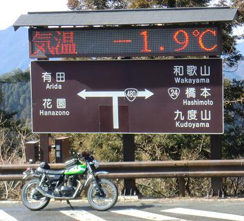 高野山1202-009