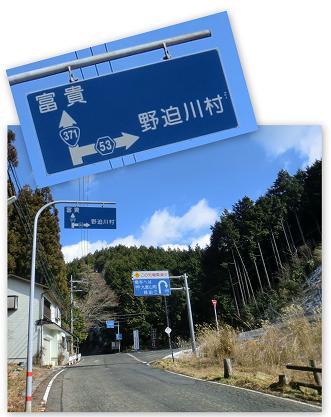 高野山1202-015