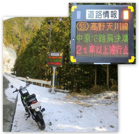 高野山1202-024