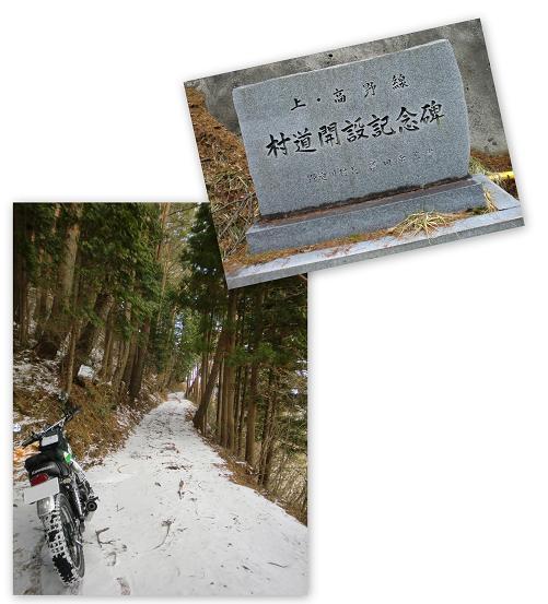 高野山1202-021