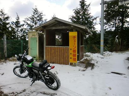 高野山1202-020