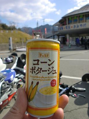 高野山1202-036