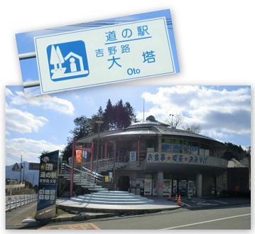高野山1202-033