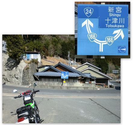 高野山1202-031