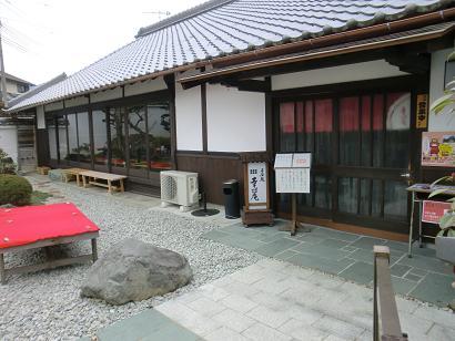 真田庵-010b