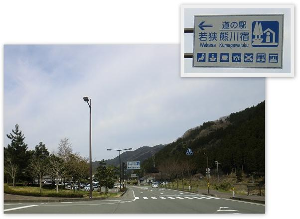 kumagawajyuku-003b