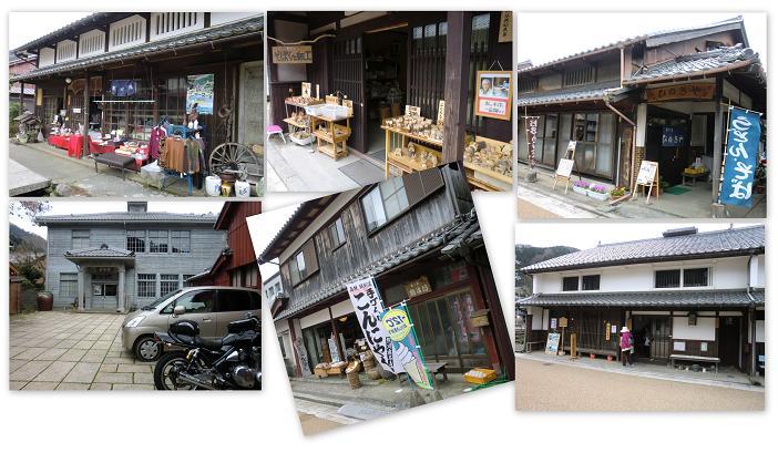 kumagawajyuku-010b