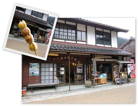 kumagawajyuku-014b