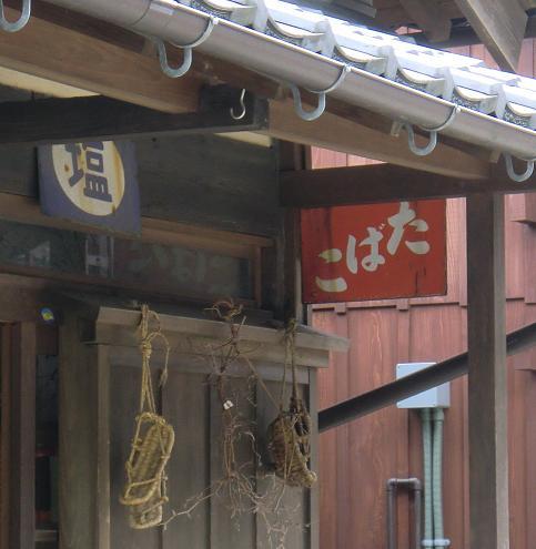 kumagawajyuku-013b