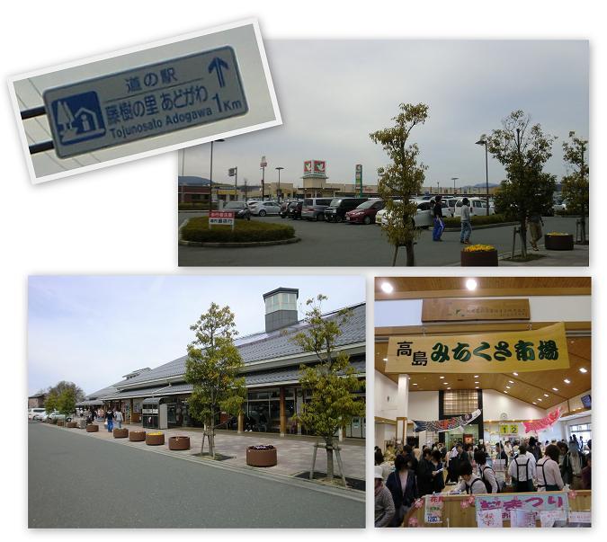 kumagawajyuku-029b