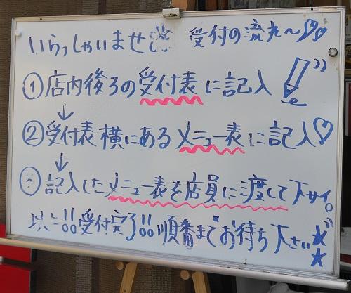 kakiokokumayama1311-003b.jpg
