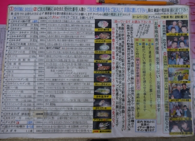 kakiokokumayama1311-004b.jpg