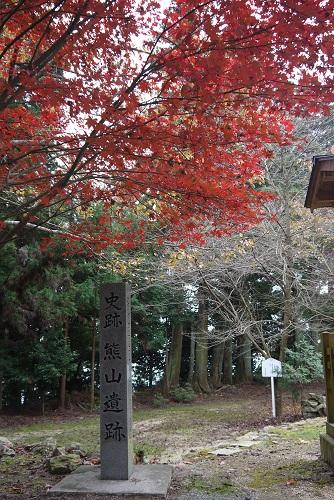 kakiokokumayama1311-202b.jpg